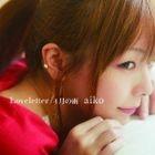 Loveletter / Shigatsu no Ame (Normal Edition) (Japan Version)