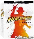 Indiana Jones The Complete Adventures 1-4 (4K Ultra HD + Blu-ray) (9-Disc Steelbook Edition) (Taiwan Version)