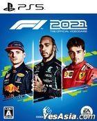 F1 2021 (Japan Version)
