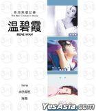 Irene Wan 3 in 1 (3CD)