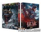 Double World (DVD) (Korea Version)