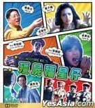 Vampire Kids (1991) (Blu-ray) (Hong Kong Version)