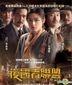 Assassination (2015) (DVD) (Hong Kong Version)