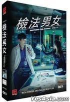 Partners for Justice (2018) (DVD) (Ep.1-32) (End) (Multi-audio) (English Subtitled) (MBC TV Drama) (Singapore Version)