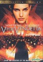 V For Vendetta (Hong Kong Version)