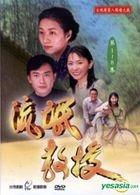 Liu Mang Jiao Shou (DVD) (End) (Taiwan Version)