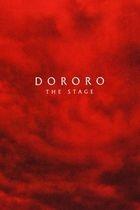 Stage Dororo (Blu-ray) (Japan Version)