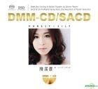Purely (DMM-CD/SACD)