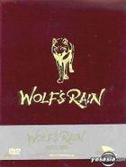 Wolf's Rain Boxset (Korean Version)