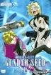 Mobile Suit : Gundam Seed Vol.12 (Korean Version)