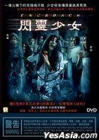 Encroach (2019) (DVD) (Hong Kong Version)
