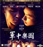 Paradise In Service (2014) (VCD) (Hong Kong Version)