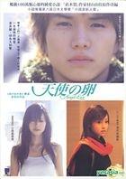 天使之卵 (DVD) (香港版)