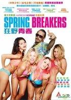 Spring Breakers (2012) (Blu-ray) (Hong Kong Version)