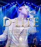 D-LITE D'scover Tour 2013 in Japan - DLive - [2BLU-RAY] (Normal Edition)(Japan Version)