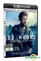 13 Hours: The Secret Soldiers of Benghazi (2016) (4K Ultra HD Blu-ray) (Hong Kong Version)
