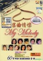 My Melody Karaoke (4VCD) (Malaysia Version)