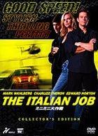 THE ITALIAN JOB (Japan Version)