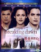 The Twilight Saga: Breaking Dawn - Part 1 (2011) (Blu-ray) (Hong Kong Version)