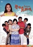 Ojakgyo Family (DVD) (End) (Multi-audio) (KBS TV Drama) (Taiwan Version)