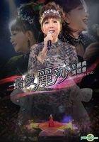 Lisa Wong Concert Live Karaoke (DVD)