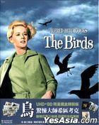 The Birds (1963) (4K Ultra HD + Blu-ray) (Steelbook) (Taiwan Version)