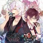 DIABOLIK LOVERS VERSUS SONG Requiem (2) Bloody Night Vol.I Ayato VS Subaru (Japan Version)