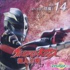 Ultraman Nexus (VCD) (Ep.14) (Hong Kong Version)