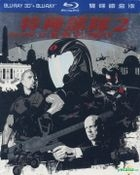 G.I. Joe 2: Retaliation (2013) (Blu-ray) (3D + 2D) (Steelbook) (Taiwan Version)