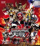 Kamen Rider x Super Sentai x Uchu Keiji Super Hero Taisen Z (Blu-ray)(Japan Version)