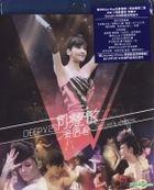 Deep V 25th Anniversary Concert Karaoke (Blu-ray)
