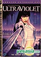 Ultraviolet Unrated Extended Cut (Korean Version)