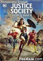 Justice Society: World War II (2021) (DVD) (Taiwan Version)