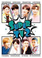 SUPER TV2 (DVD) (Japan Version)