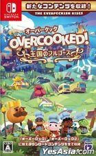 Overcooked! All You Can Eat (Japan Version)