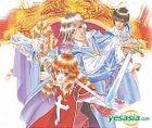 Musketeer Rouge Drama CD Vol.1 (Japan Version)