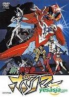 OVA Shin Hariken Polymer (Japan Version)