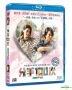 Break Up 100 (2014) (Blu-ray) (Hong Kong Version)