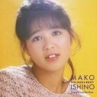 Golden Best Deluxe Ishino Mako (Japan Version)
