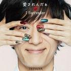 I Surrender (SINGLE+DVD)  (First Press Limited Edition) (Japan Version)