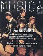 MUSICA 08521-08 2021