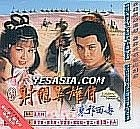 Legend Of The Condor Heroes II (VCD) (End) (TVB Drama)