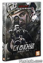 Alma de Heroe (DVD) (Korea Version)