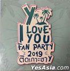 Y I Love You Fan Party 2019 Boxset (DVD) (Thailand Version)