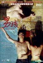 The Way He Looks (2014) (DVD) (Hong Kong Version)