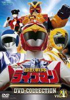 CHOUJUU SENTAI LIVE MAN DVD-COLLECTION VOL.1 (Japan Version)