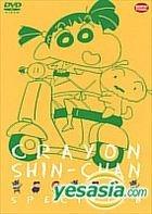 Crayon Shin Chan Special 8 (Japan Version)