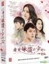 The Girl Who Sees Smells (2015) (DVD) (Ep.1-23) (End) (Multi-audio) (English Subtitled) (SBS TV Drama) (Singapore Version)
