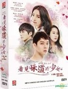 看見味道的少女 (2015) (DVD) (1-23集) (完) (韓/國語配音) (中英文字幕) (SBS劇集) (新加坡版)