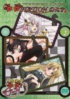 'High School DxD BorN (Anime)' Present DxD Station D Sta vol.2 (DVD)(Japan Version)